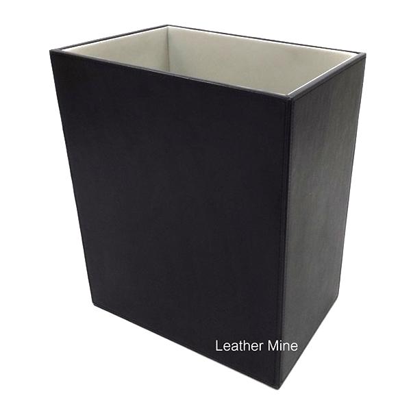 9610 | Leather Wastebin