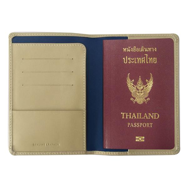 2504 | Martha Passport book