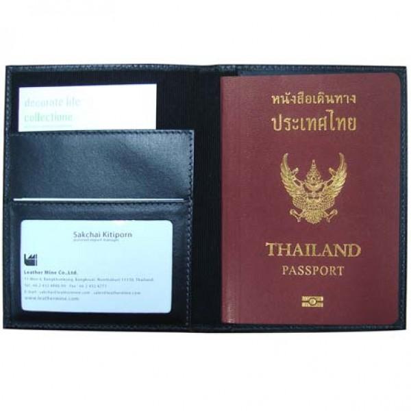 2518 | Passport Double Black-Bonded