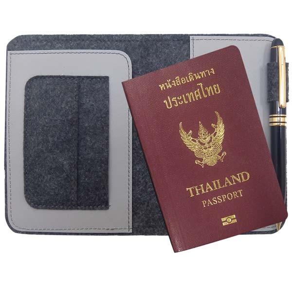 2895 | Passport Holder with Felt