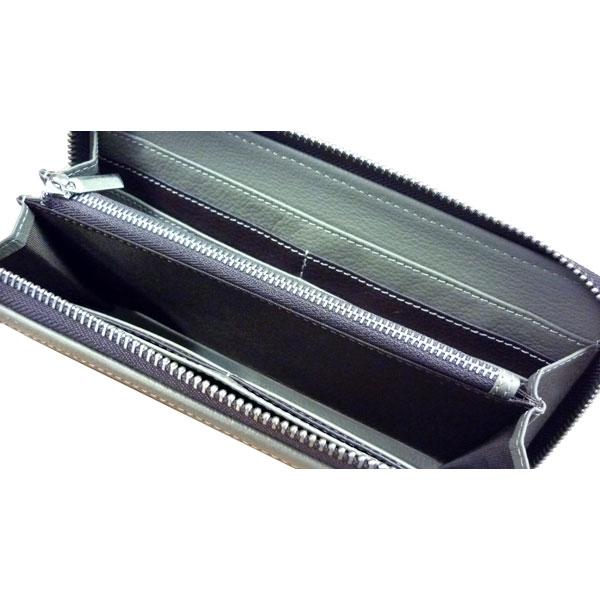 1261/1 | Long wallet zipper
