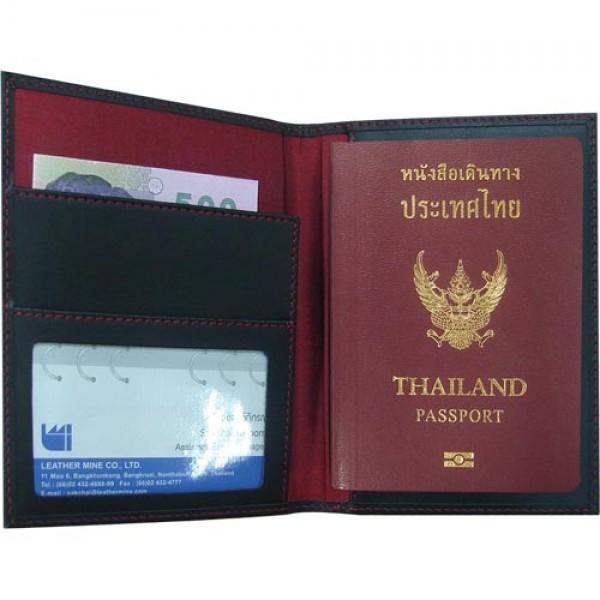 2518 | Passport Holder